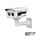 distributor-cctv.com - CCTV Camera Infinity BS-25 Black Series