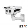 distributor-cctv.com - CCTV Camera Infinity BS-25 Black Series