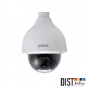 www.distributor-cctv.com - CCTV Camera Dahua SD50120I-HC