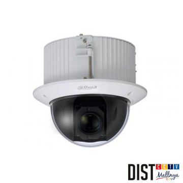 CCTV Camera Dahua SD52C120I-HC