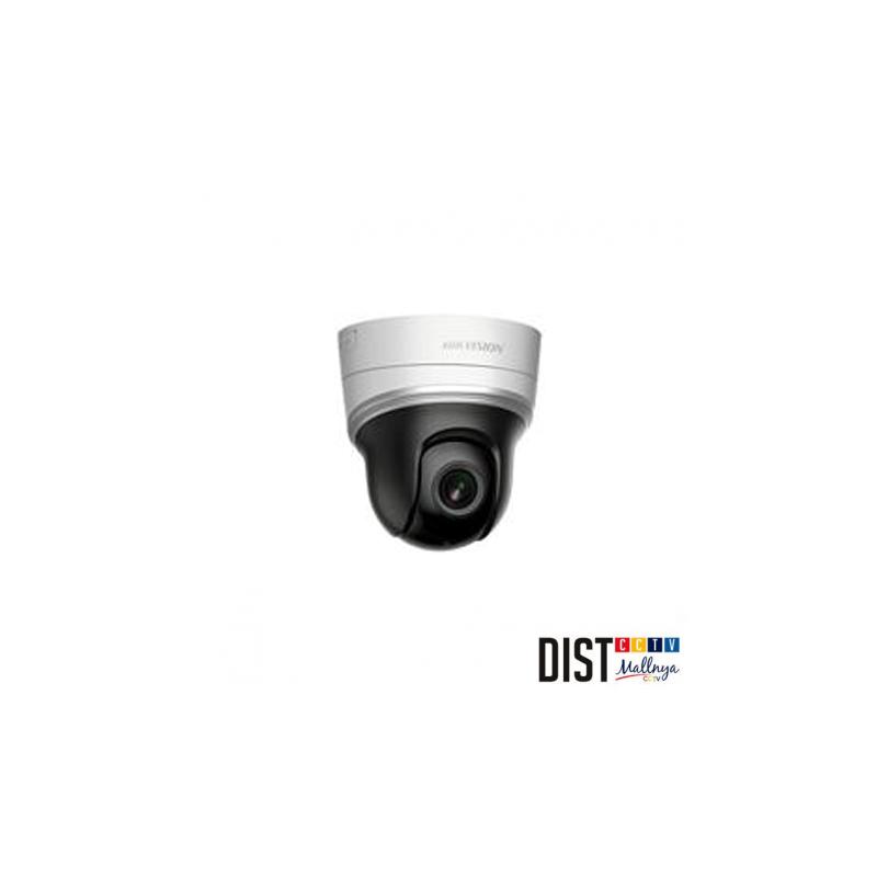 CCTV CAMERA HIKVISION DS-2DE2103I-DE3/W (Indoor)