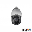 CCTV CAMERA HIKVISION DS-2DE4120I-D (outdoor, 12VDC)