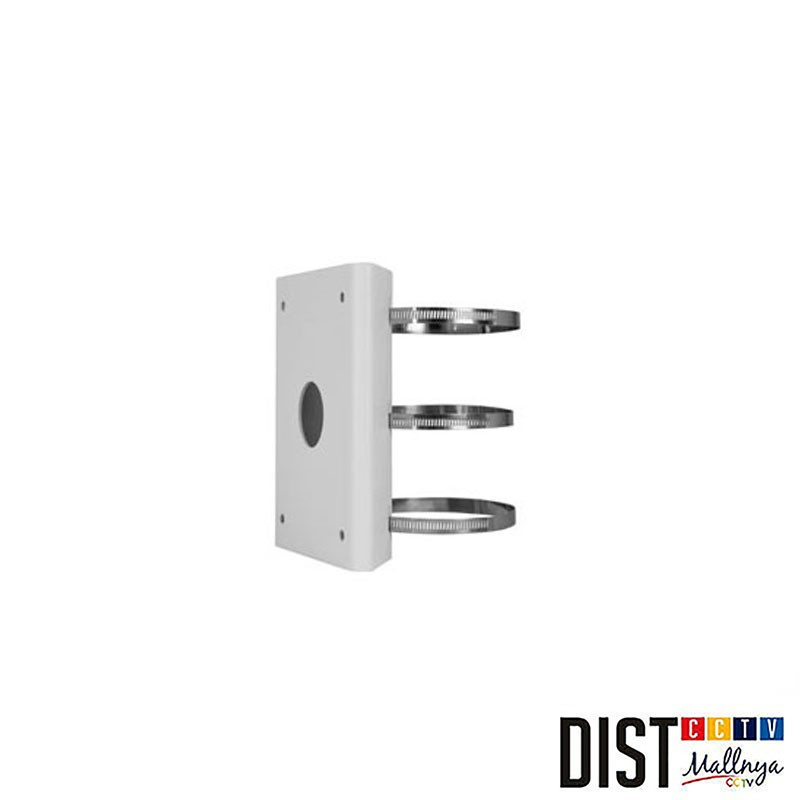 UNV Bracket - TR-UP08-A-IN(Steel)