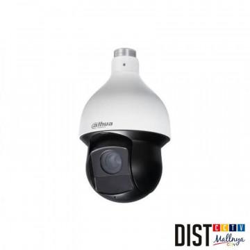 CCTV Camera Dahua DH-SD59225U-HNI