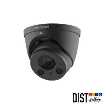 distributor-cctv.com - CCTV Camera Honeywell HEW2PR2